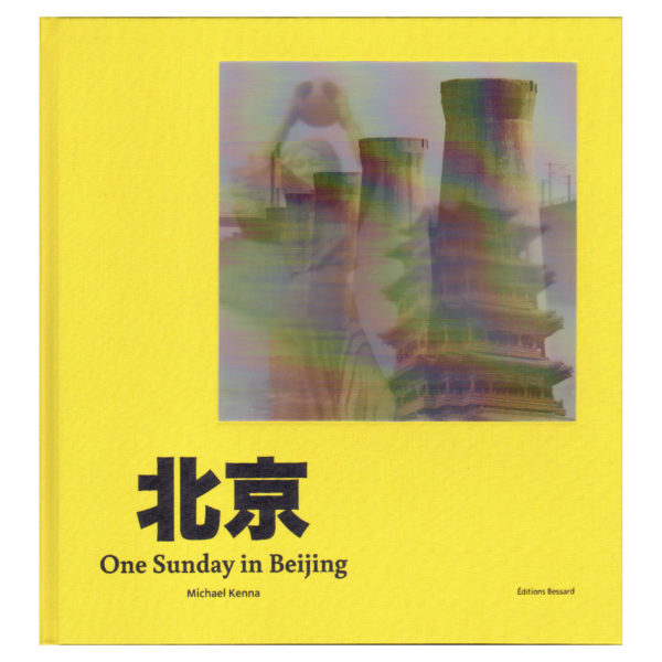 Michael Kenna - One Sunday In Beijing 01