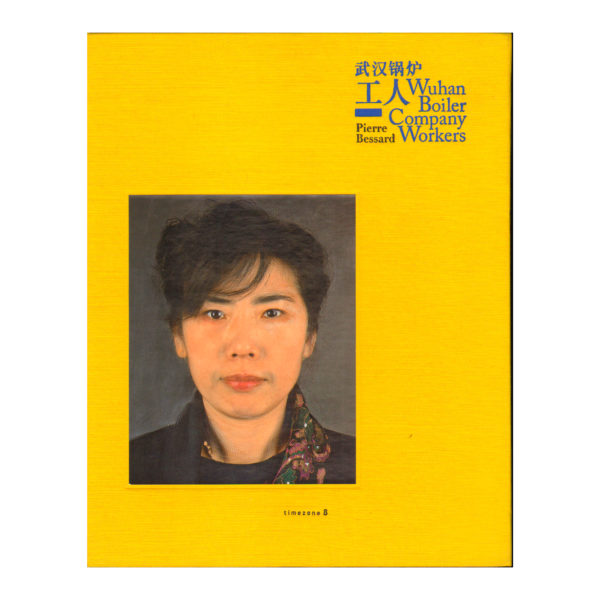 Pierre Bessard - Wuhan Boiler 01