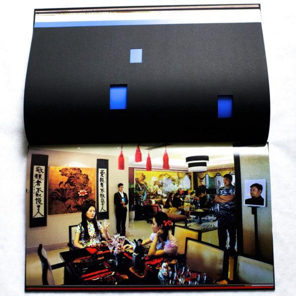 Chen Jiagang - Sample Room 02