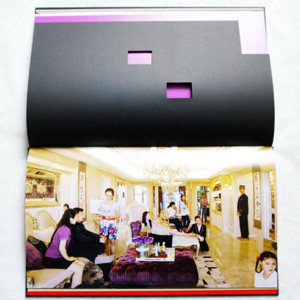 Chen Jiagang - Sample Room 05