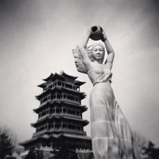 Michael Kenna - One Sunday In Beijing 04