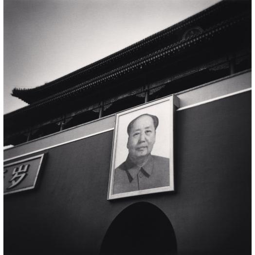 Michael Kenna - One Sunday In Beijing 06