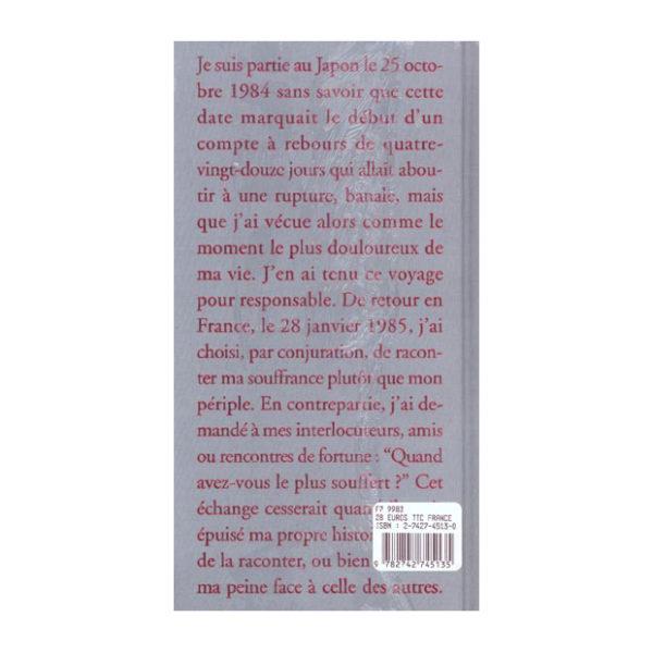 Sophie Calle - Douleur Exquise 02