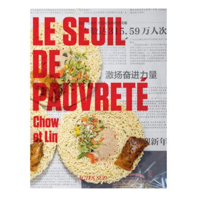 Chow And Lin - Le Seuil De Pauvreté 01